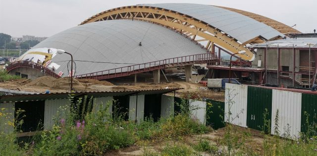 Ледовый дворец «Байкал»